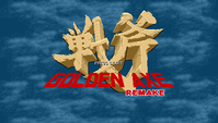 Golden Axe - Remake (480x272) - 0000.png