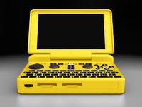 ERICO-yellow B.jpg